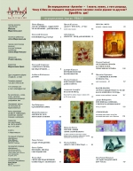 Кн. 32-33 №3-4 2013