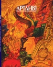Книга 07 2006